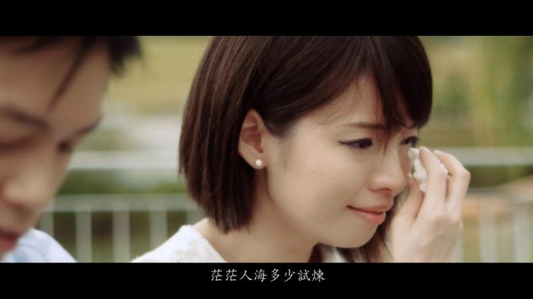 Screenshot of the MV