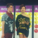 Day 5: Lee Teng and Pei Fen's outlook of the day~