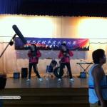 rockrepublic33