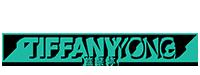 tiffanyyong signature