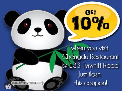 chengdu coupon