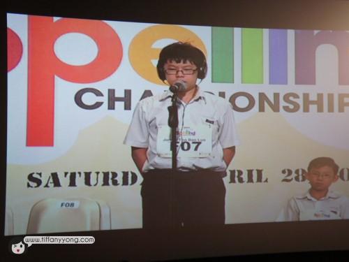 2012 Champion