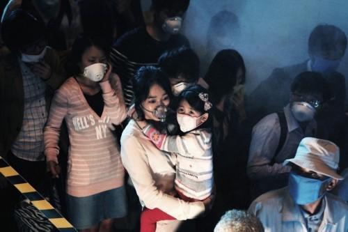 The Flu Korean