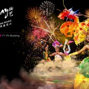 Chingay 2014: Sneak Peeks and What to Expect
