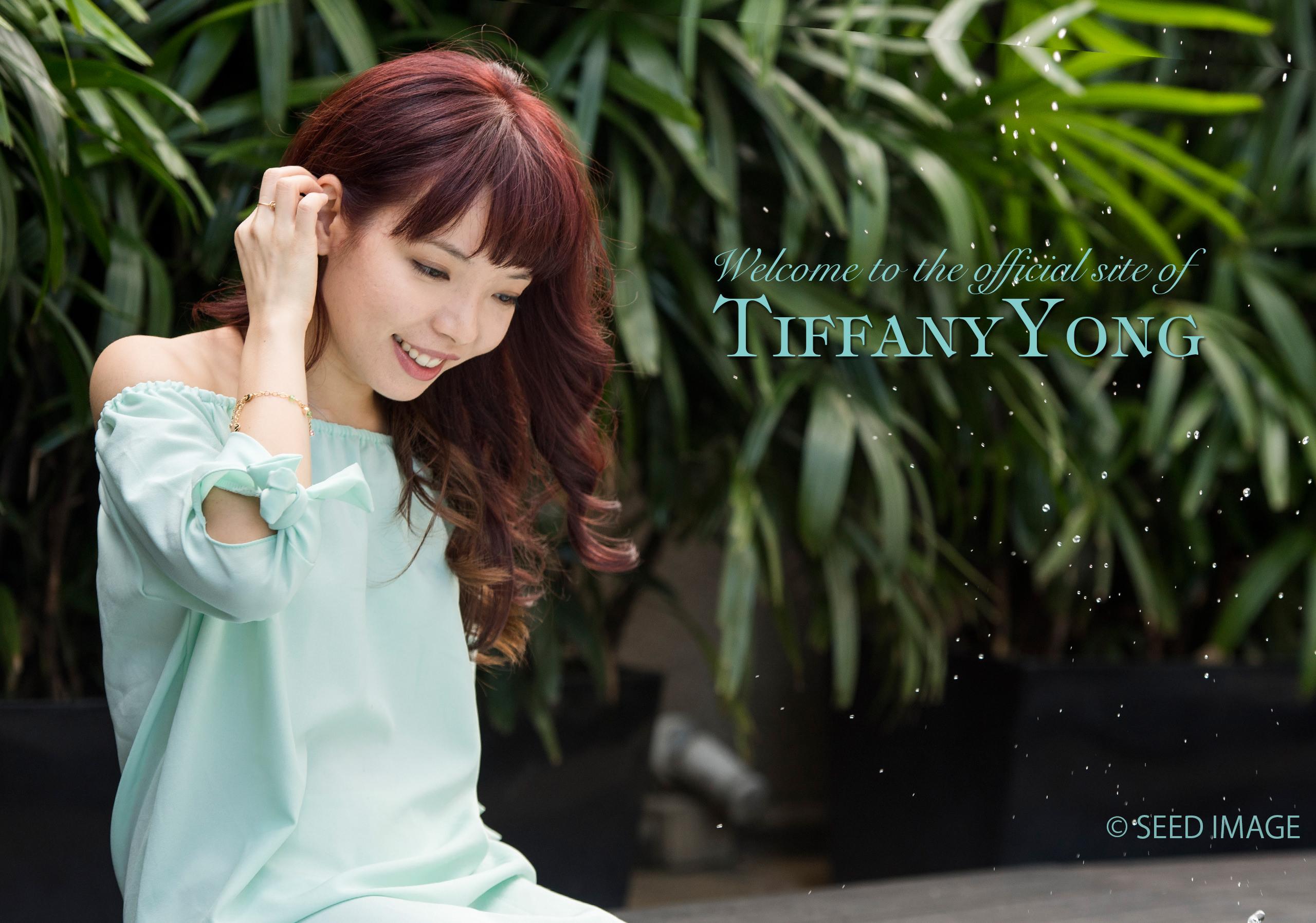 2016 Tiffany Yong Derrick See