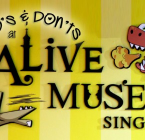 Alive_Museum