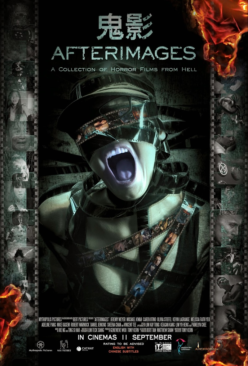 Afterimages 鬼影 Movie Review By Tiffanyyong Com