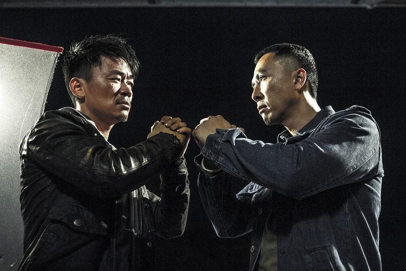 [Image: donnie-yen-wang-baoqiang.jpg]