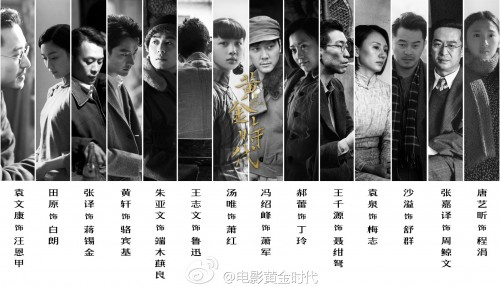 golden era characters