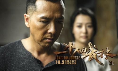 kungfu jungle love