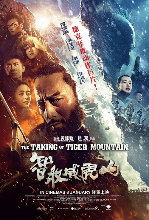 Taking of Tiger Mountain