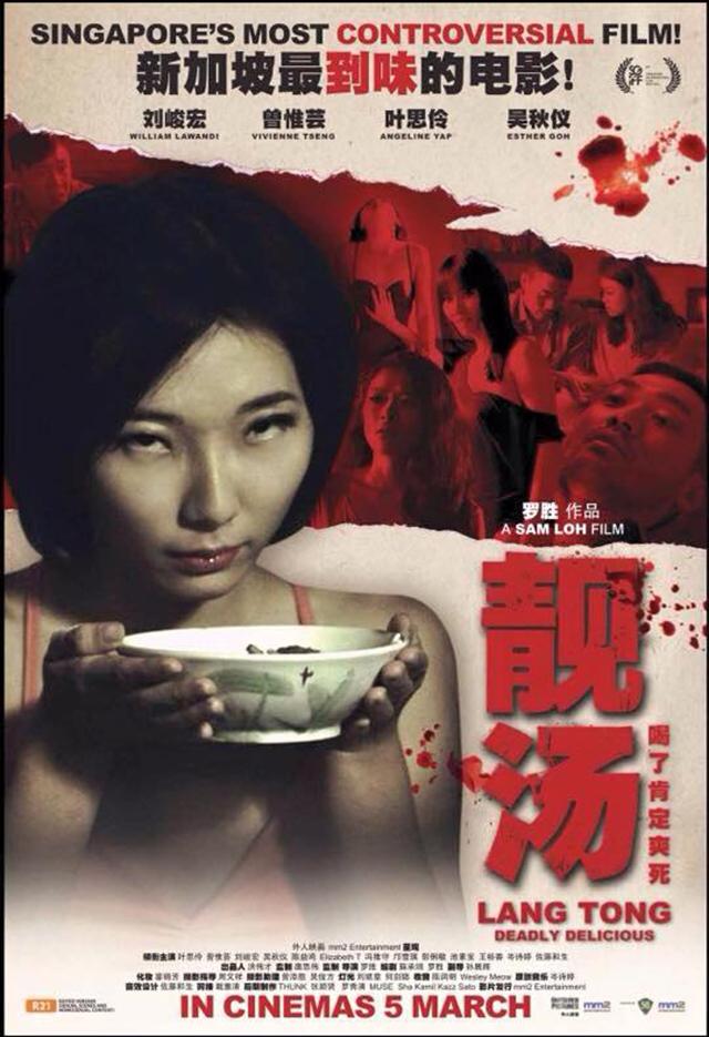 lang tong movie poster