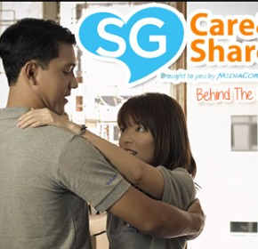 SG Care and Share Website header