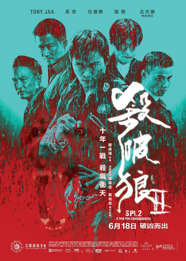 SPL 2 Movie Poster