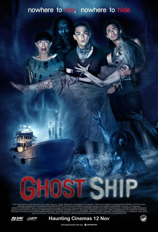Ghost Ship Thai Movie