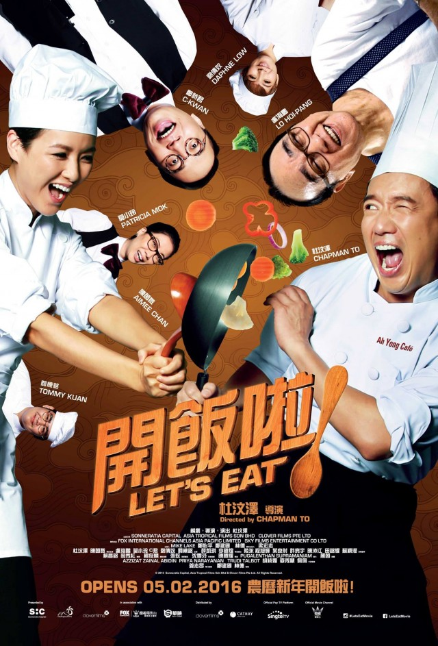 Lets Eat Movie Poster