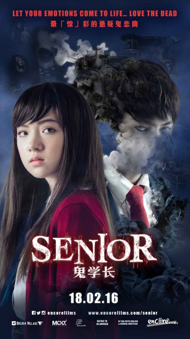 Senior Movie Poster
