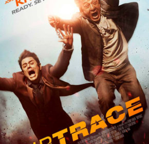 Skiptrace Movie Poster