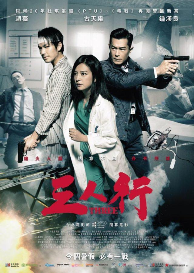 Three Movie Poster