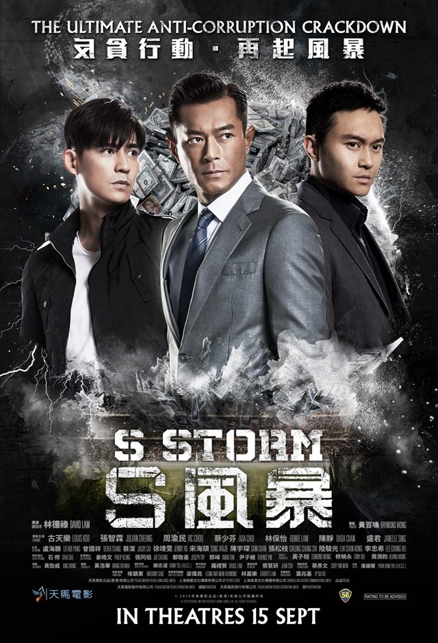 s-storm-movie-poster