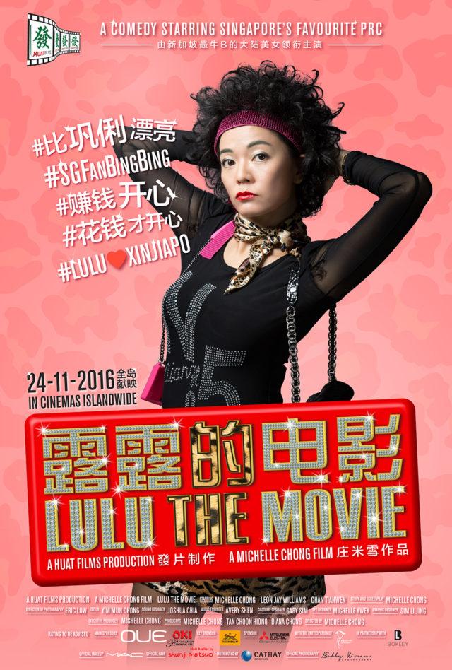 the lulu movie