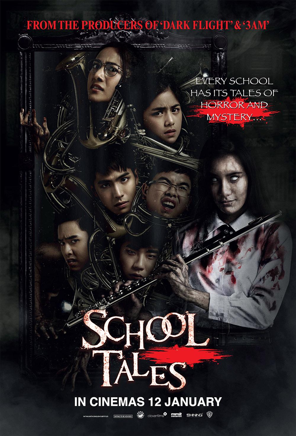 Thai Filme