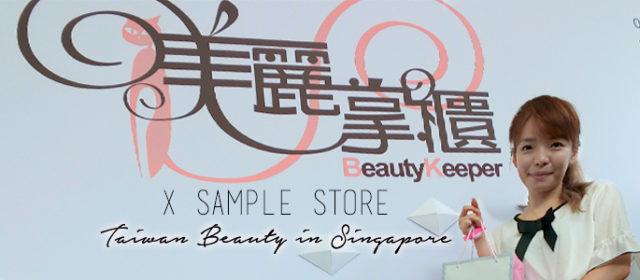 Beauty Keeper Sample Store Tiffany Yong