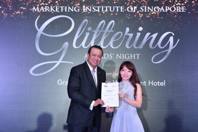 Best Personal Brand Award 2017