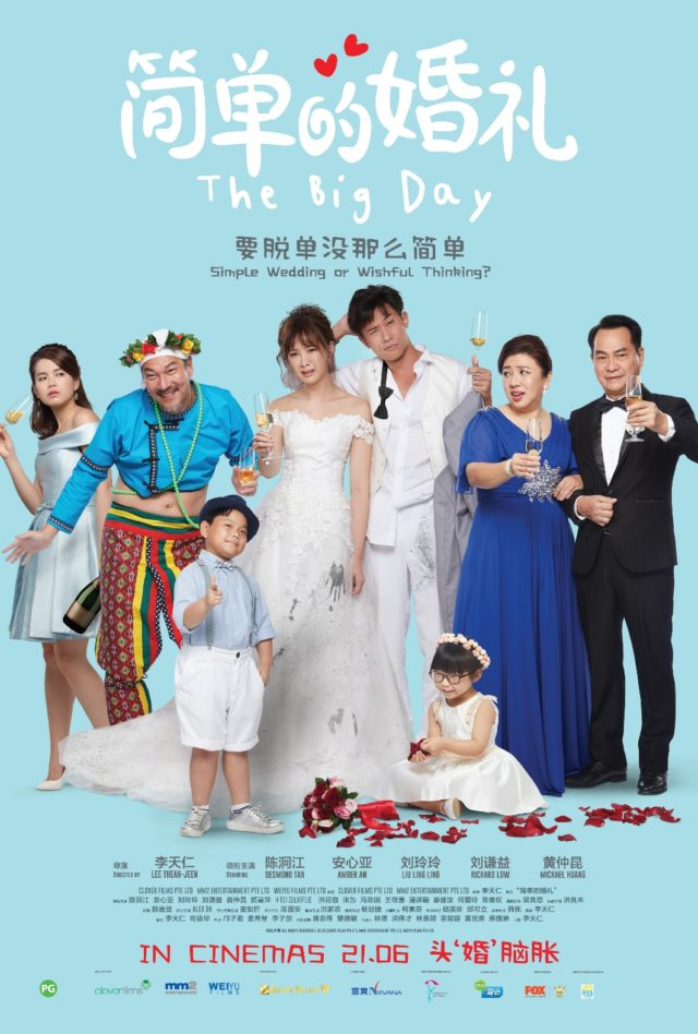 The Big Day Poster