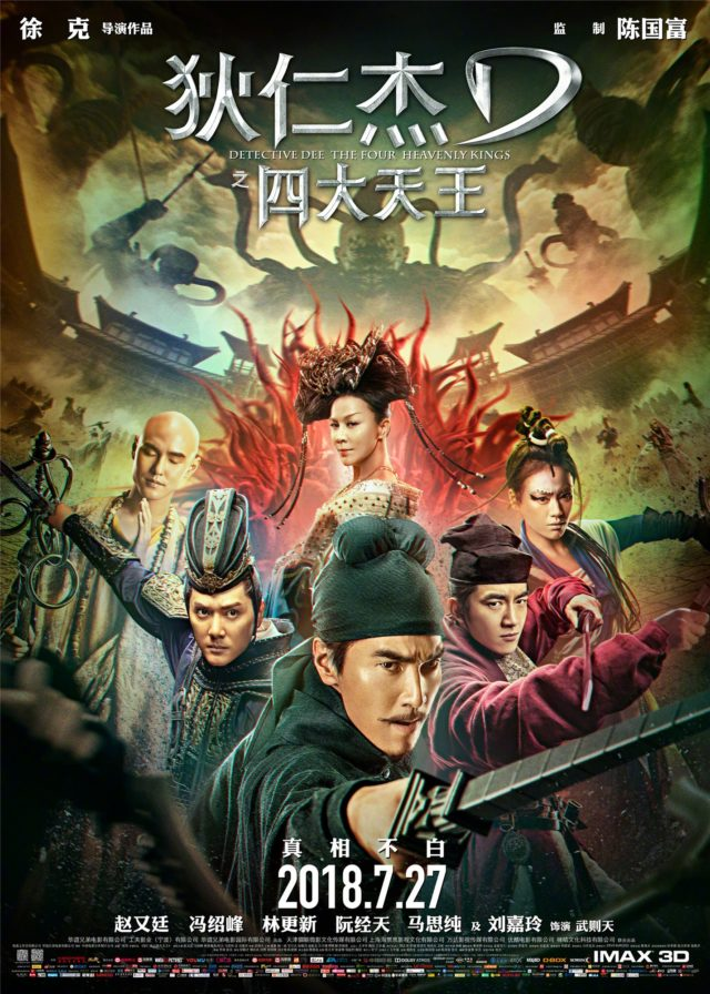 Detective Dee: Four Heavenly Kings