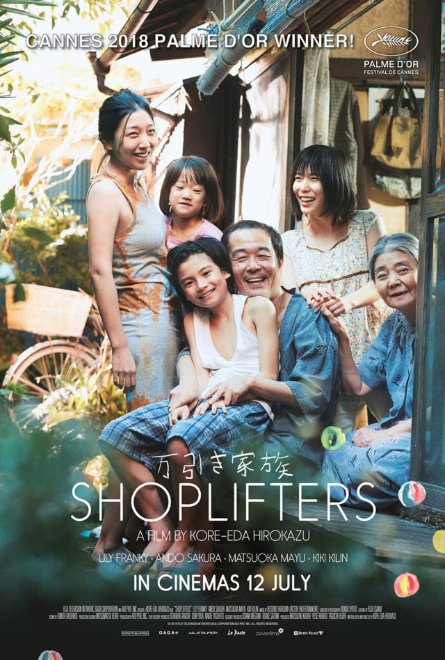 Shoplifters Japanese Movie
